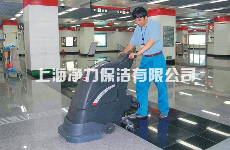 地铁公共运输站保洁